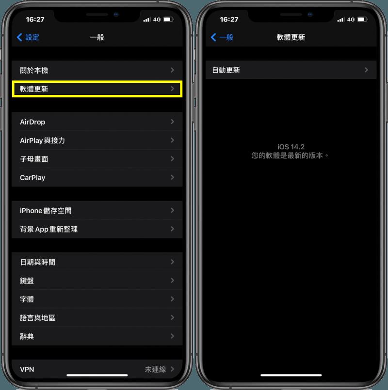 升到 iOS 14 打字會卡頓有辦法可解決?5 種方式讓你輕鬆搞定!