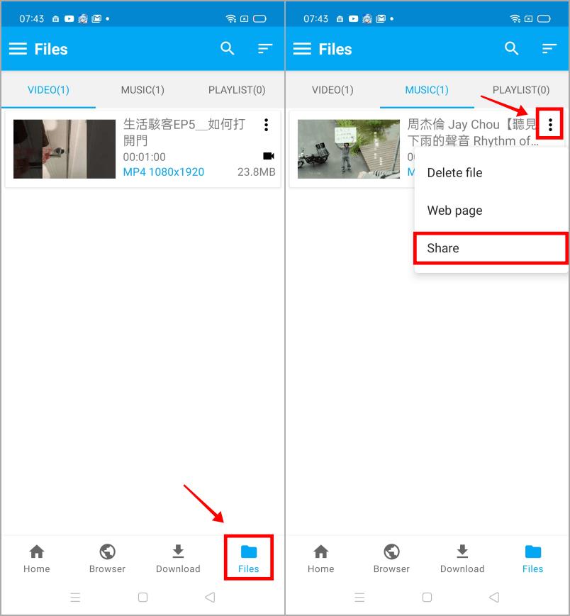 iTubeGo 免費下載 HD/4K YouTube 影片與高品質 320kbps 音樂工具,並支援 MP4,MP3,AAC,M4A 格式(Android)