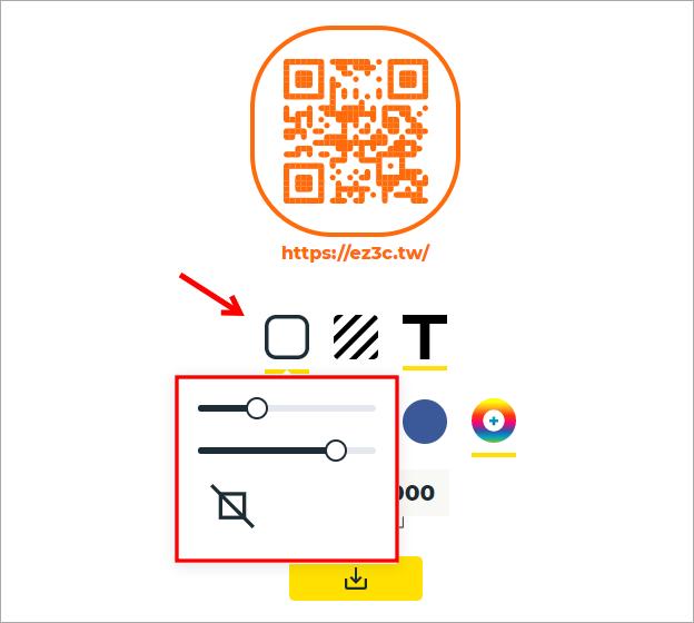Link to QR 線上簡易 QR Coad 產生器,可自訂外型與色彩!