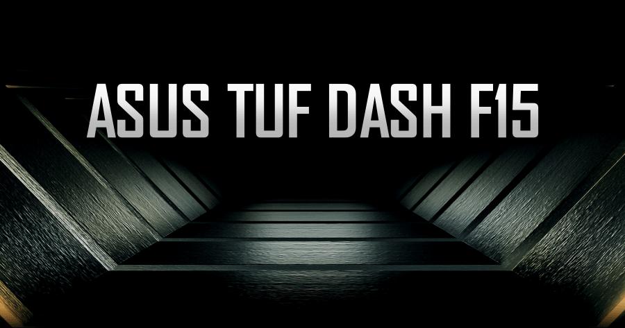 新款 ASUS TUF DASH F15 磅礡登場!更輕薄卻更能帶來勝利!
