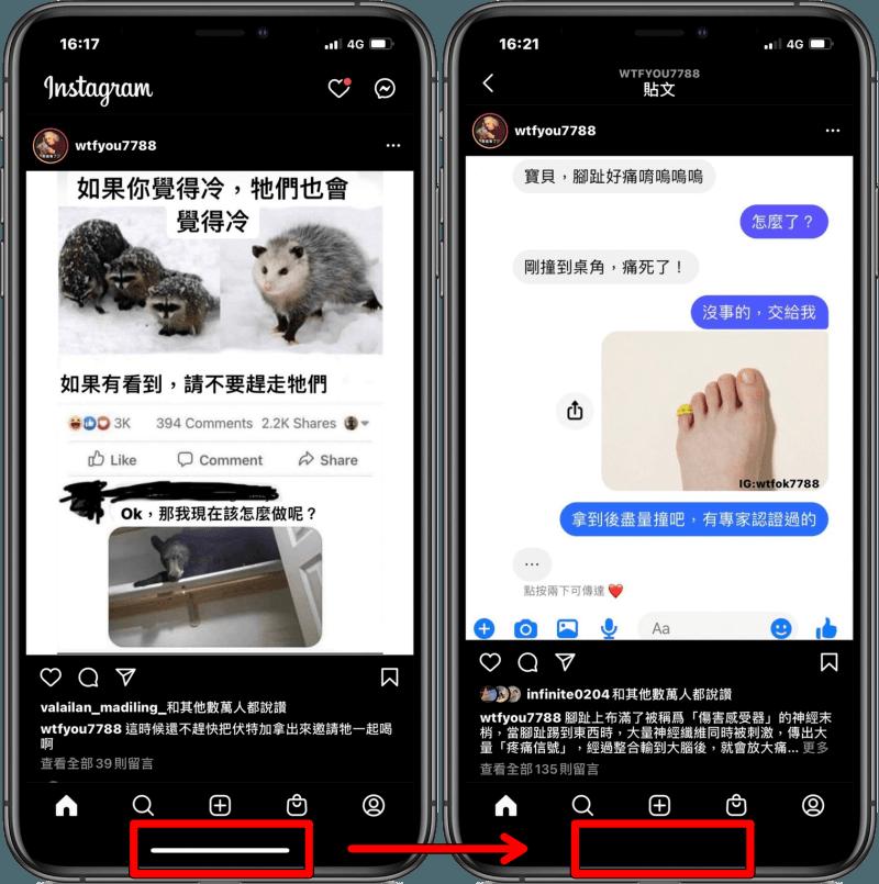 iOS 小教室!教你一招隱藏 iPhone 下方白色橫條密技!