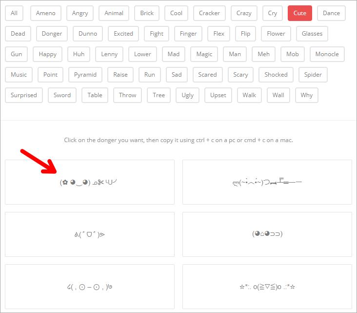 Donger List 擁有 1185 個情緒言文字免費素材庫,並可自行設計專屬顏文字!