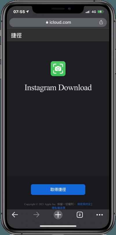 IG 最佳捷徑下載腳本,讓你輕鬆下載照片、影片以及限動動態!