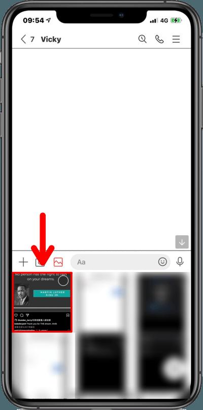 LINE 實用功能,讓你輕鬆翻譯圖片上的文字!