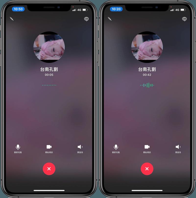 LINE 10.21.0 版本介面大改造!除了新增 iOS 螢幕小工具之外,還有更多新功能讓你一次瞭解!