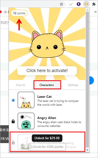 Laser Cat 最強清掃網頁物件工具,讓礙眼的文字、圖片通通消失!(Chrome 擴充外掛)