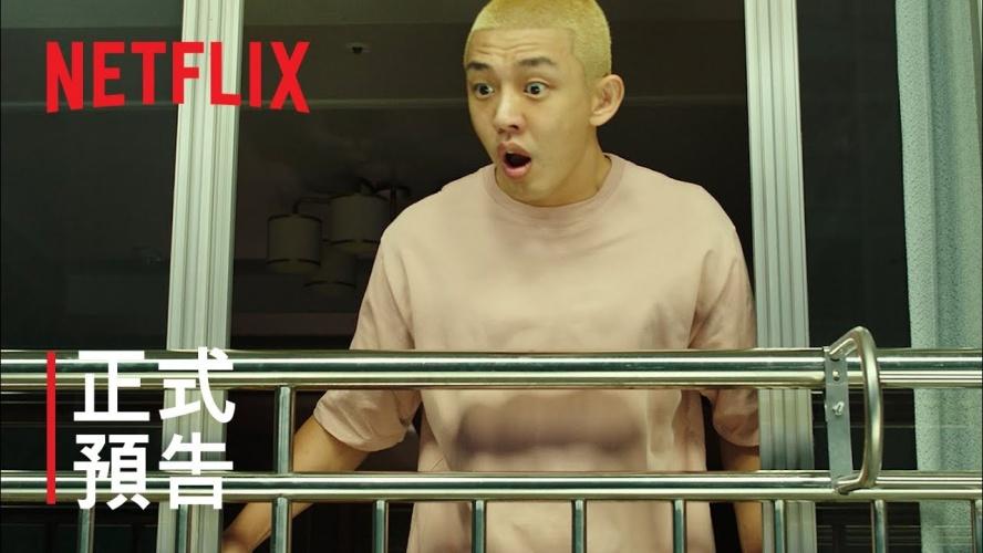 2020 Netflix 年度回顧最佳榜單!台灣《誰是被害者》與《女鬼橋》紅到國外!