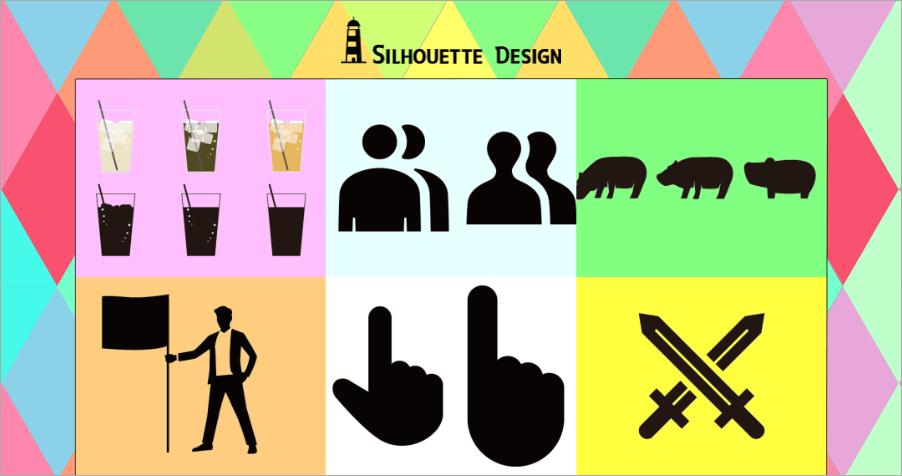 Silhouette Design 日本剪影素材圖庫,支援 JPG、PNG