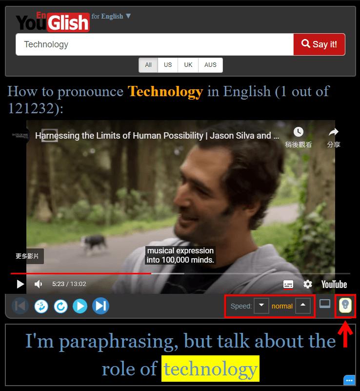 Youglish 訓練英文聽力的好網站,你的最佳矯正英文發音工具!