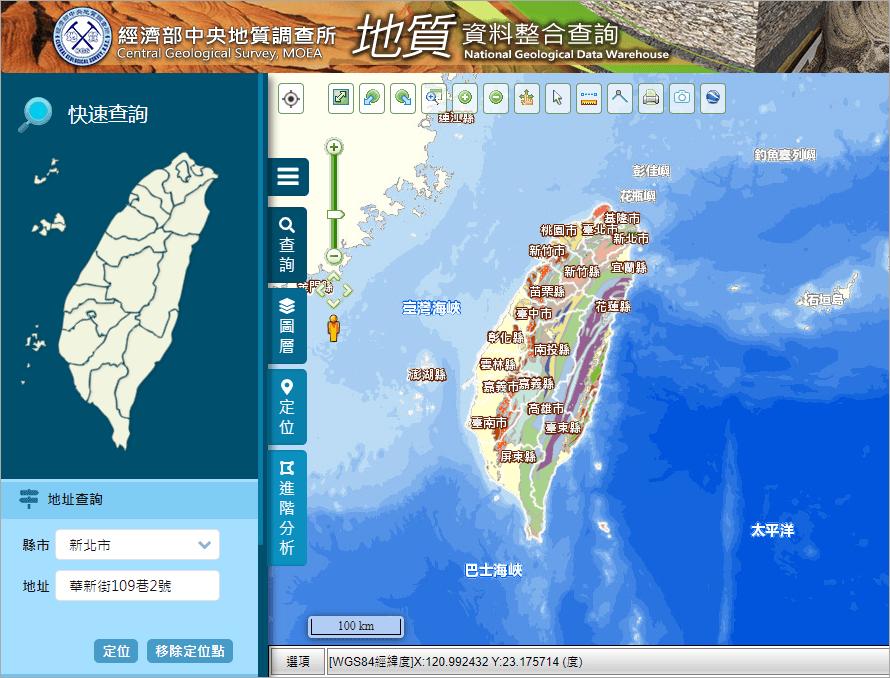臺灣斷層帶查詢系統,你家附近安不安全一查便知!