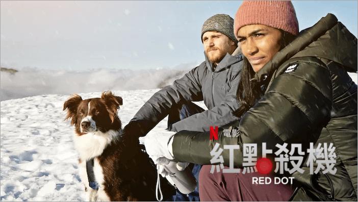 Netflix 2 月 13 部精選片單!讓你過年在家不無聊!
