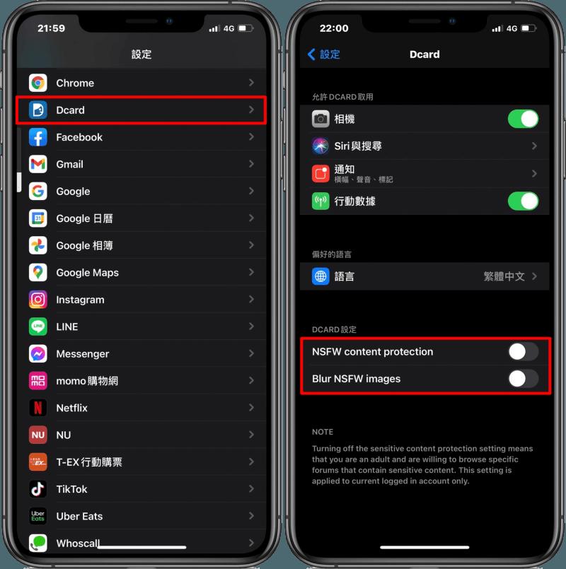 你的 Dcard App 也看不到西施版嗎?教你手機雙平台解決方法!