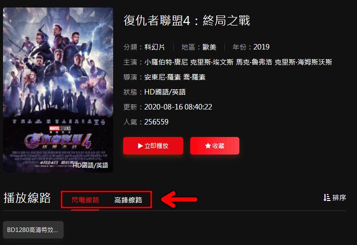 Dogevod 無廣告線上影音網,電影/電視劇/動漫免費看到爽!