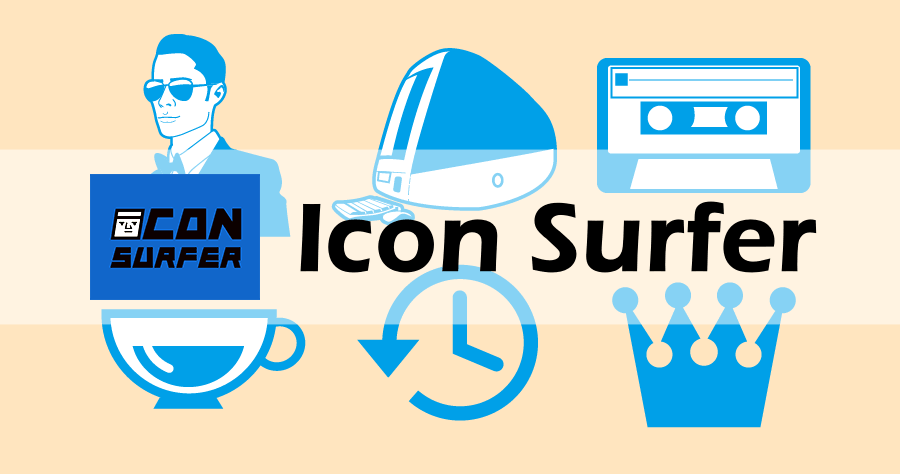 surfing icon png