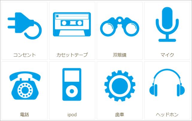 Icon Surfer 免費線上 icon 素材網,支援 Ai、PNG 圖檔並可商用!