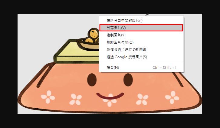 「ほらぱれっと」日本可愛 PNG 插圖素材庫!100% 免費並可商用!