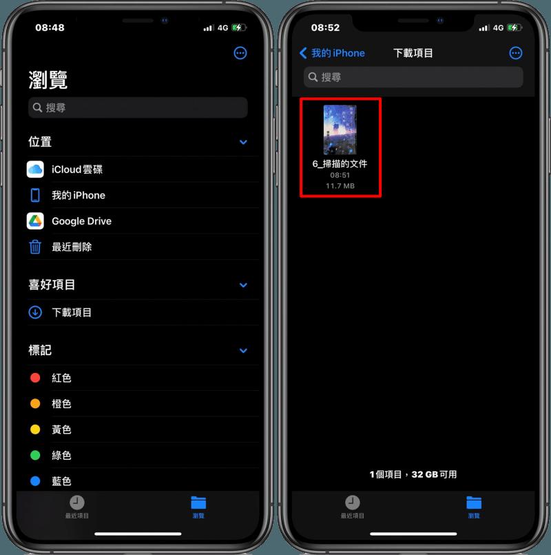 Messenger App 傳檔功能消失了該怎麼辦?教你這招快速搞定!