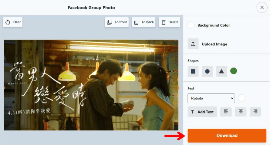 Socialsizes.io 好用的社群網站圖片調整工具,完全免費無須註冊!
