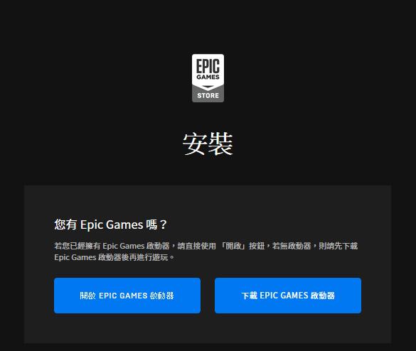 EPIC 推出史上最佳動作遊戲大作 Control!限時免費中,現在領取讓你現省 $988 元!