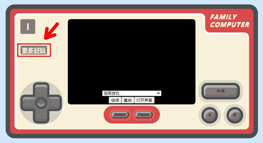 小霸王線上遊戲機!一秒讓 iPhone 變成童年任天堂 FC 紅白機!