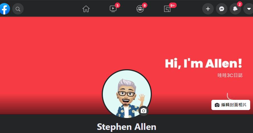 Headers.me 免費線上製作社群封面工具,就是要你的封面比別人更吸睛!