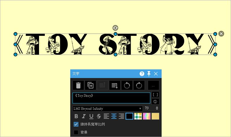 LMS Beyond Infinity Font 玩具總動員英文字型,100% 免費並可做個人及商業用途!
