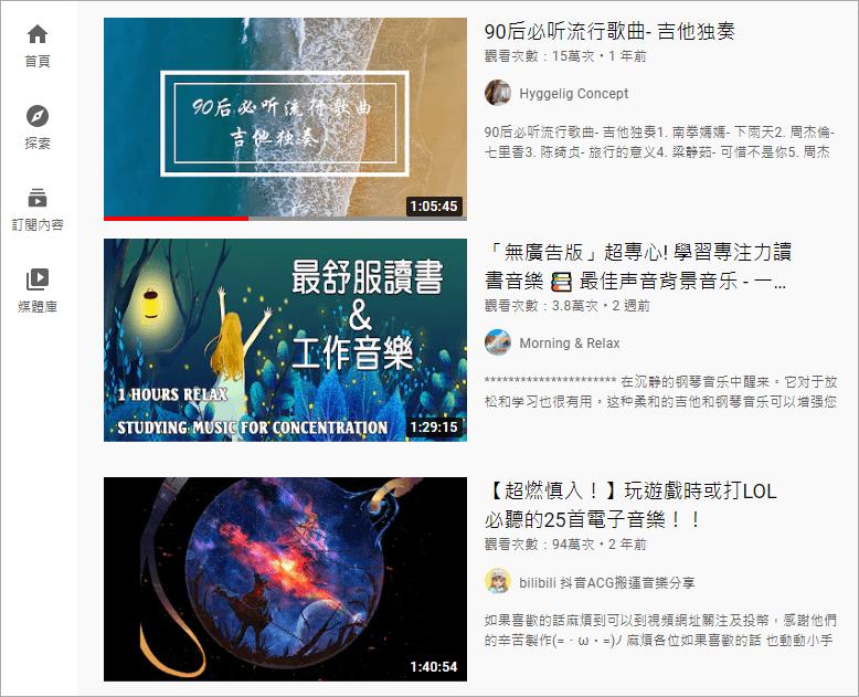 Youtube Time Filter 超好用的影片篩選工具,不管是 5、10、 60 分鐘以上都不是問題!