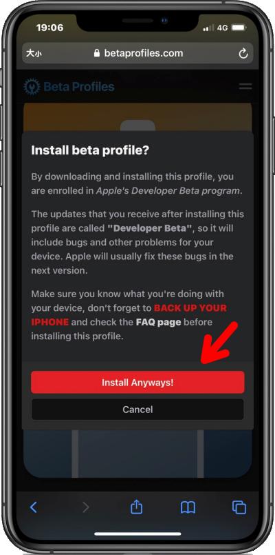 iOS 15 Beta 版搶先安裝教學,趕緊拿起手機跟我這樣做!