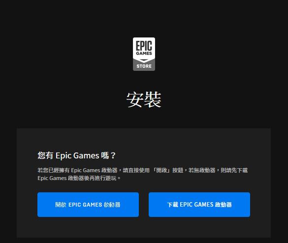 EPIC 釋出適合孩子玩的《Yooka-Laylee》益智冒險遊戲大作,現在領取現省 $1,140 元!
