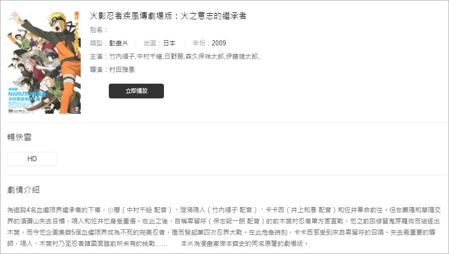 IQTV.VIP 免費線上影劇網,網頁乾淨無廣告干擾!