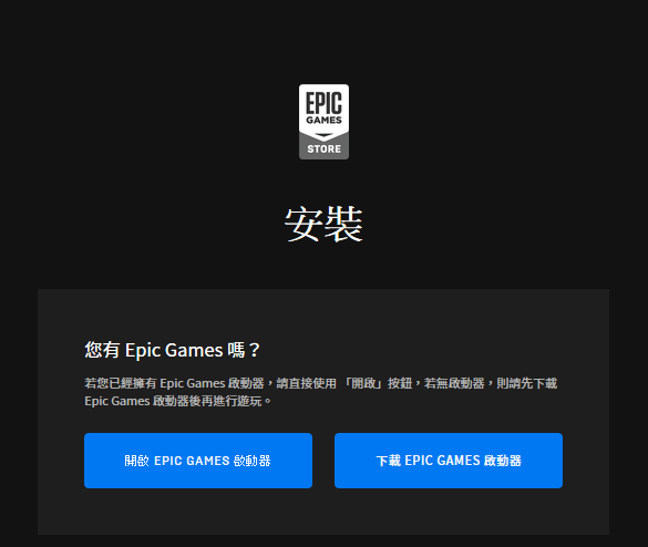 Epic 佛心推出遊戲大作《仁王: The Complete Edition》限免活動!現在領取現省 $1,490 元!