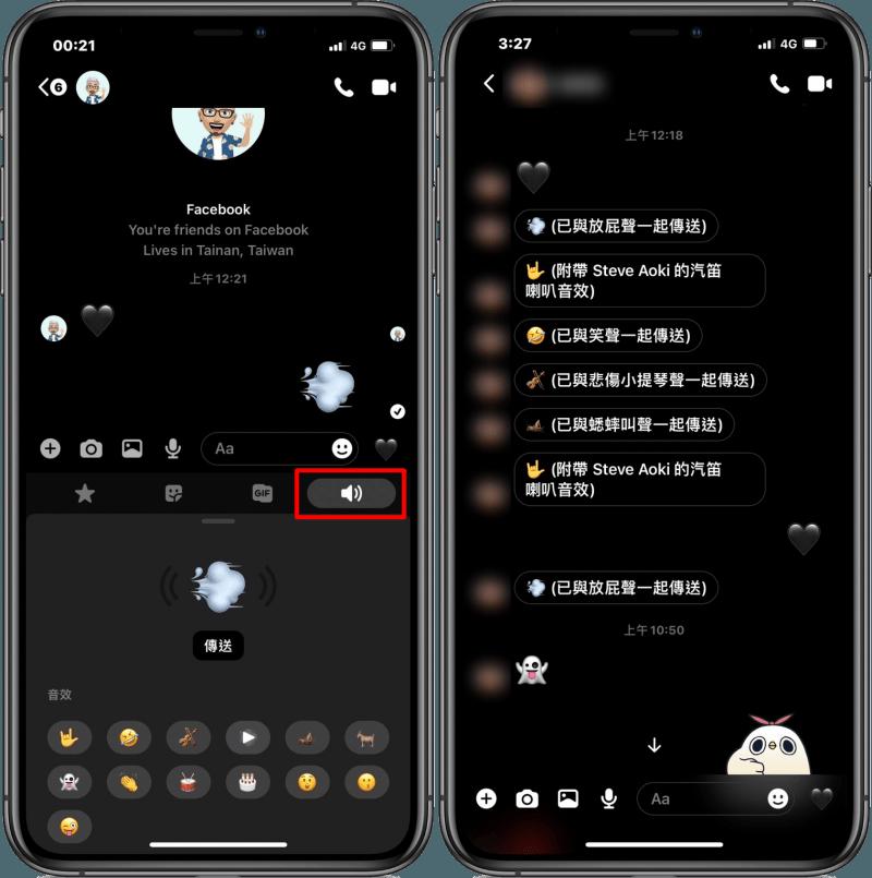 Messenger App 推出「聲音表情符號」,只需一鍵就能讓聊天室變有趣!