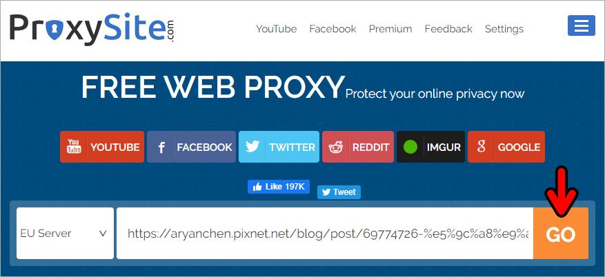 遇到網頁不能右鍵複製不用怕!教你 3 招快速解決辦法!