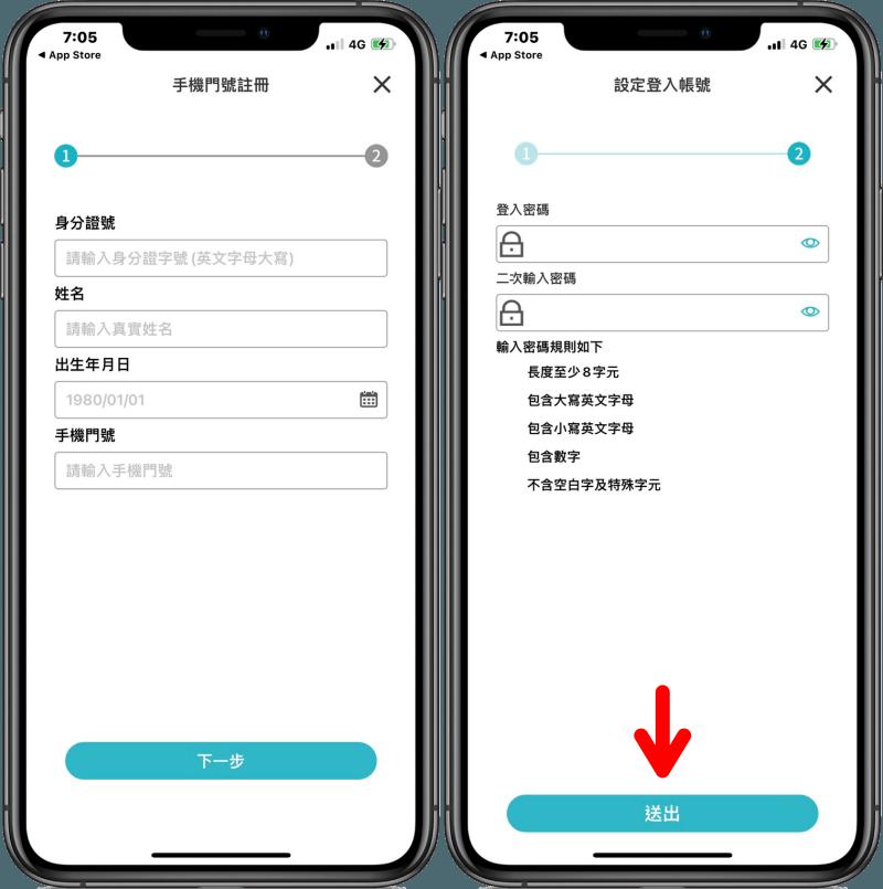 台北推出「台北熊好券」活動!即日起至 10/6 號,透過「台北通」App 便可登記抽獎!