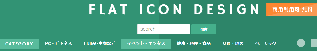FLATICONDESIGN