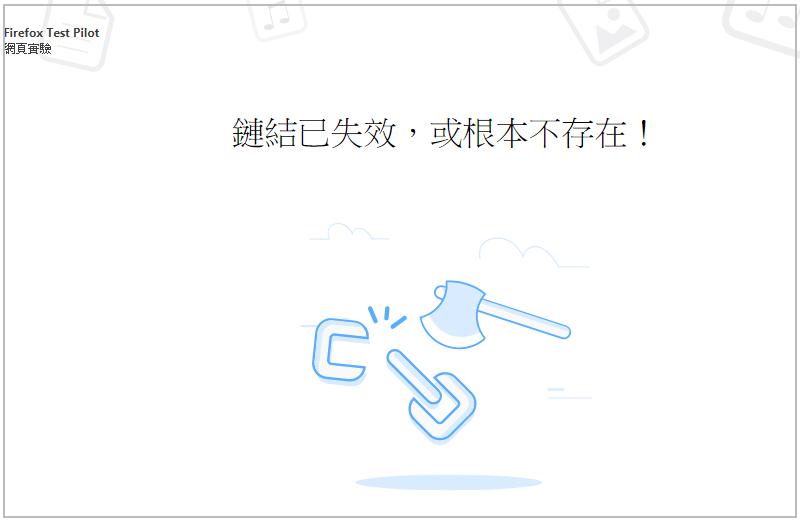 Firefox-Send05