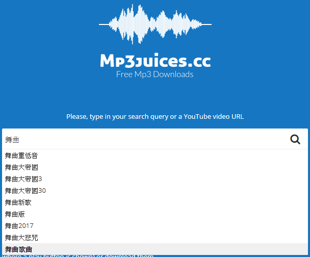 Mp3juices05