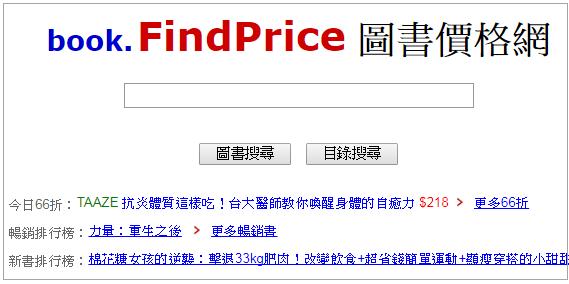 bookfindprice05