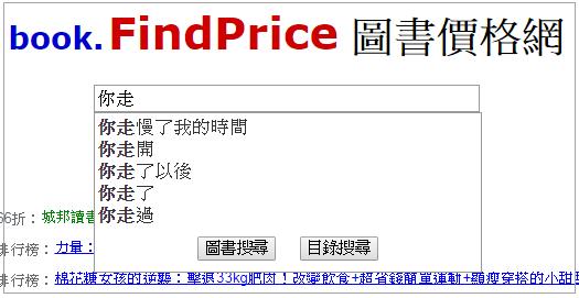 bookfindprice06