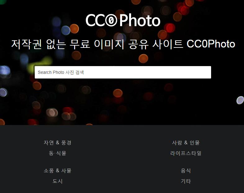 ccophoto