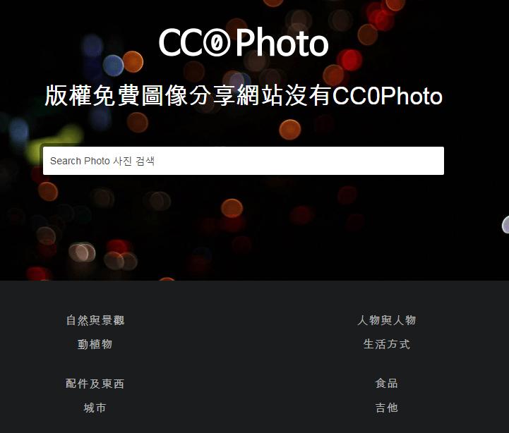 ccophoto01