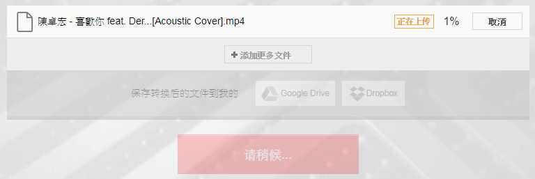 convertio04