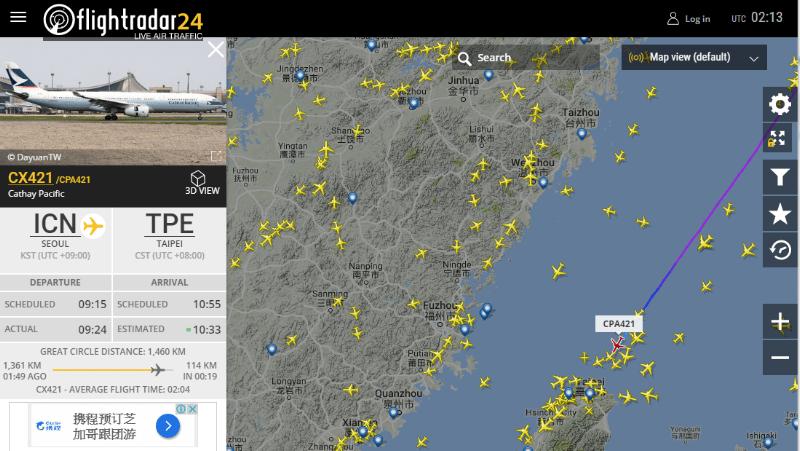 flightradar01