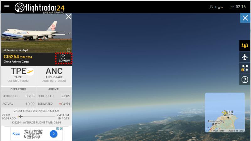 flightradar02
