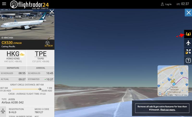 flightradar03