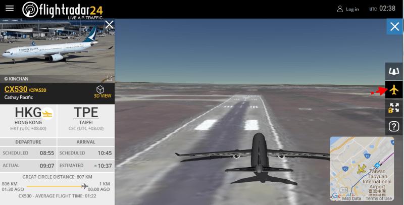flightradar04