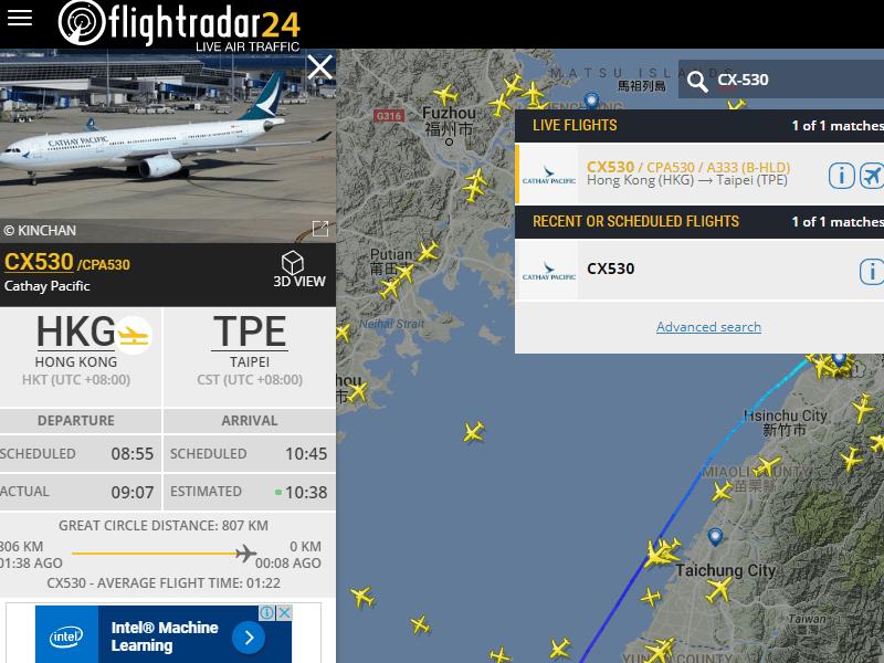 flightradar05