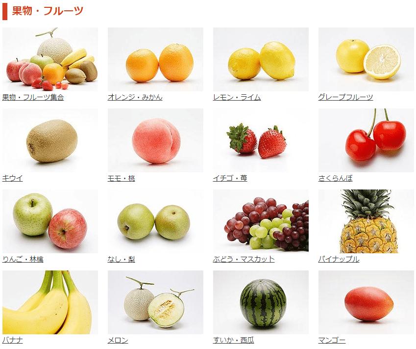 food-foto01