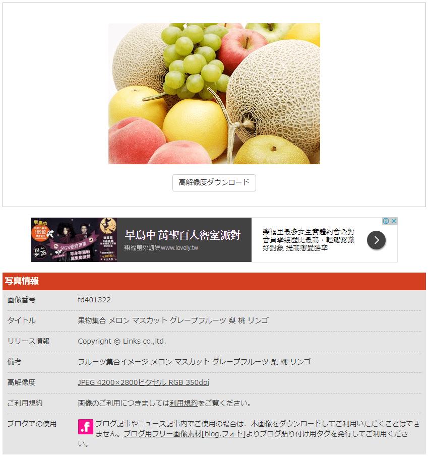 food-foto04