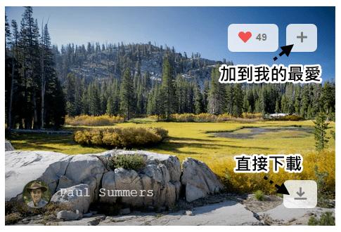 Unsplash 線上免費高畫質圖庫